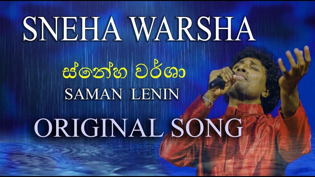 Download Sneha Warsha By Saman Lenin | ස්නේහ වර්ෂා | සමන් ලෙනින්