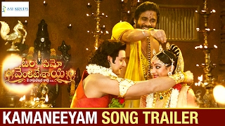 Kamaneeyam Song Latest Trailer | Om Namo Venkatesaya Movie | Nagarjuna | Anushka | Pragya | Saurabh