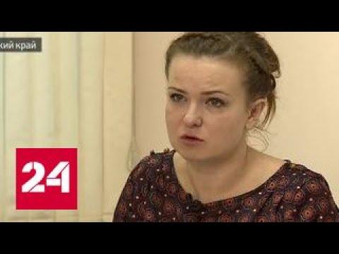 Мать оказалась за решеткой за защиту детей от агрессивного мужа