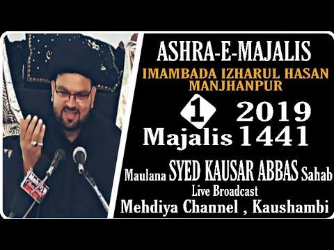🔴Live 1-St Majalis 1441 2019  Maulana Syed Kausar Abbas Sb Azakhana-E-Izharul Hasan Manjhanpur
