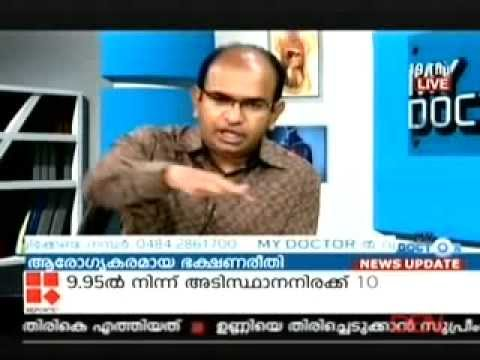 all-about-healthy-diet.-malayalam-tv-program.-dr.-rajeev-jayadevan