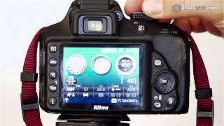 Nikon D3300. Видео тест