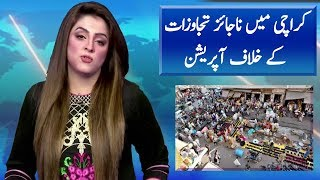 Action against Encroachments in Karachi | News Extra | Neo News