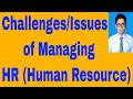 Introduction to HRM, functions, Characteristics, HR aspects Of a Manager's Job | E-Learning For All