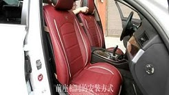Car Seat Cover Full Set Needlework PU leather Black & Red for 5 seat car