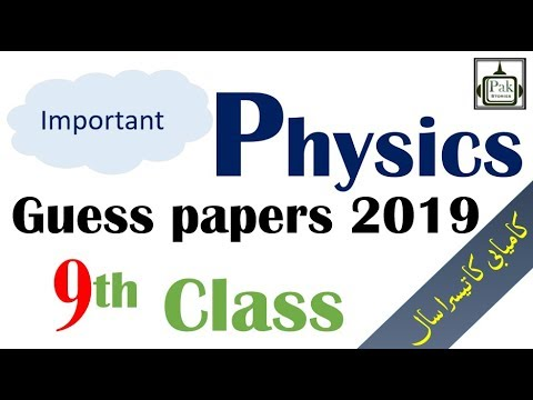9th most important questions for 2019 exam Physics tagged videos on