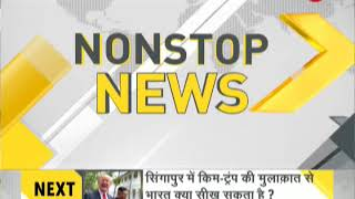 DNA: Non Stop News, June 12, 2018