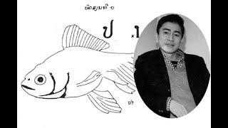 ຈົ່ງຄອຍ : ວໍຣະເດດ ດິດທະວົງສ໌ - Voradeth (VO ~ 1990) ເພັງລາວ ເພງລາວ เพลงลาว lao song