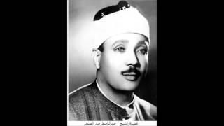surat al raad (masjid echefii 1957 egypt) abdulbasit abdussamad