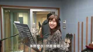 Satomi Satō (Eru Chitanda) and Ai Kayano (Mayaka Ibara) recording Madoromi no Yakusoku (Hyouka ED)
