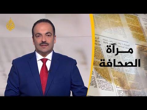مرآة الصحافة الاولى 17/7/2019  - نشر قبل 2 ساعة
