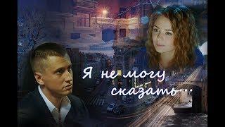 Игорь и Вика (