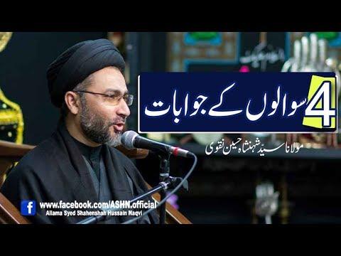 4 Sawalo k Jawabaat by Allama Syed Shahenshah Hussain Naqvi