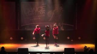 2011-2012 第四屆GATSBY舞蹈大賽(香港) 日期: 2012年1月8日 地點: Y-Studio @青年廣場 官方網頁: www.gatsby.hk FACEBOOK群組: ...