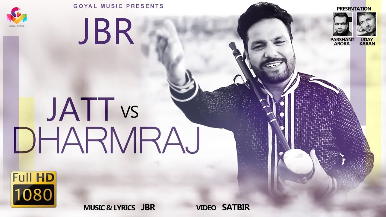 Jatt Vs Dharmraj | JBR | Goyal Music | New Punjabi Song 2019
