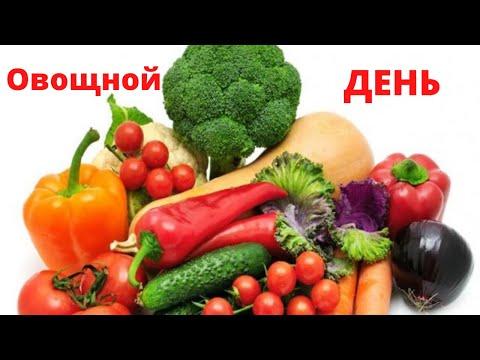31/03/2020 - Диета 7 Лепестков - Овощной день //Съездили в магазин