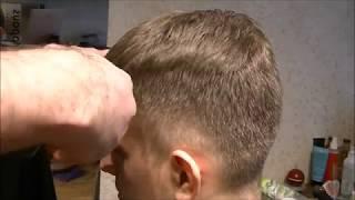 Мужская модельная стрижка. Men's haircut