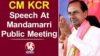 KCR Public Meeting in Nirmal