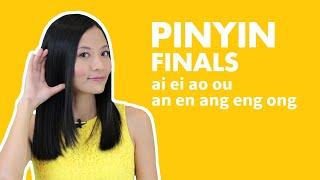 Learn Chinese Pinyin Compound Finals & Nasal Finals | Mandarin Pinyin Pronunciation