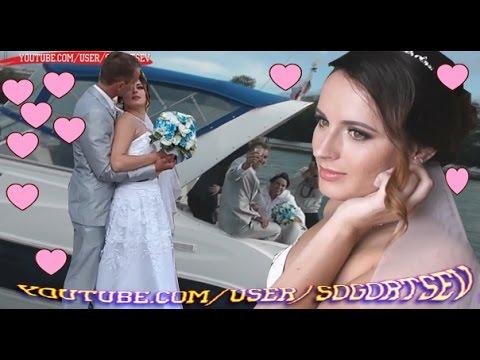Веселая и красивая Свадьба 2016 / Best Russian Wedding