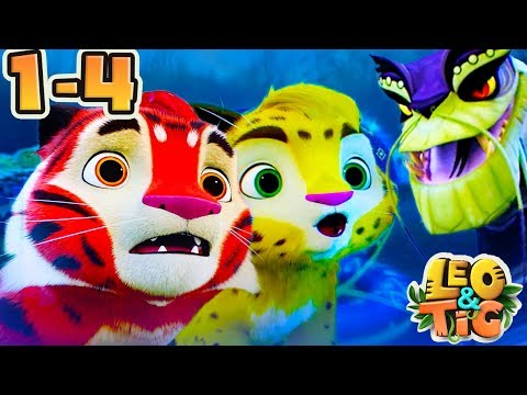 Leo and Tig - All Episodes compilation (1-4) - New animated movie 2017 - Kedoo ToonsTV