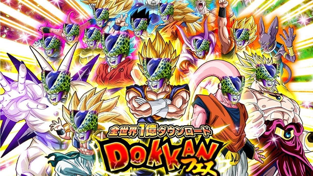 how to get better summons in dokkan battle