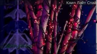 Клип Лайт Спайдер, 3х20 м, чейзинг, Хамелеон RGB, 600 led