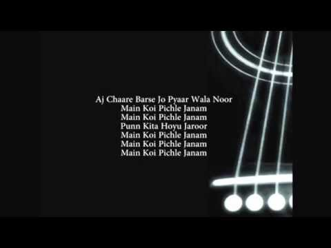 Punn - Feroz Khan (Lyrics Video)