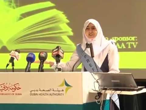 First Media MALALA Speech Event pakistan professional wings