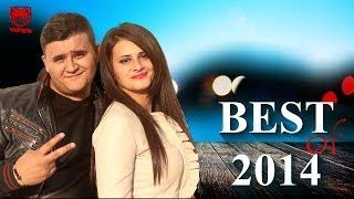 Repeat youtube video CELE MAI NOI HITURI 2014 FLORINEL & IOANA COLAJ