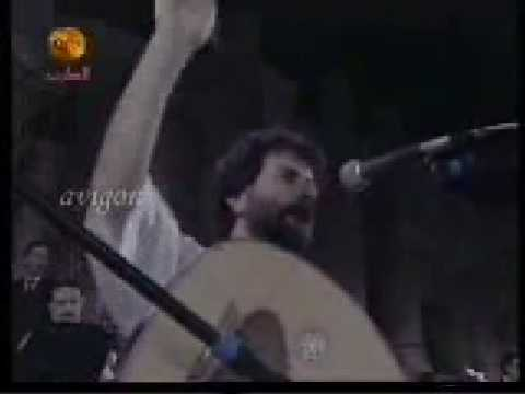 Marcel Khalife;LIVE; - ya ba7riye /shiddo el-himmi/  يا بحريي   / شدو الهمة