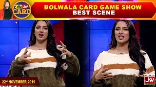 BOLWala Card Game Show Best Scene | Mathira Show | 22nd November 2019