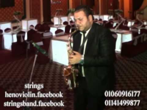 Swaay   Srtings Band   Hany Abo Elmagd