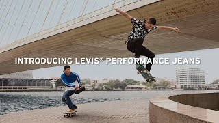 Introducing Levi's® Performance Jeans