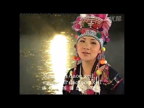 献给阿妈的歌 - 米线 (春到爱尼山) Song Dedicated To Mother - Mi Xian (Hani)
