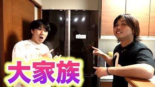【シェアハウス】水溜りハウスの冷蔵庫に入ってるもの大公開! thumbnail