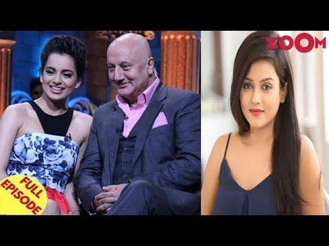 Anupam Kher and Tanushree Dutta SUPPORT Kangana | Mishti Chakraborty reacts on Manikarnika and more Mp3