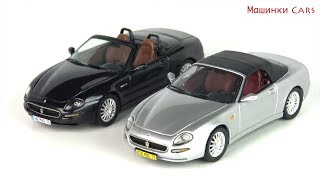 6 toy cars for kids Maserati