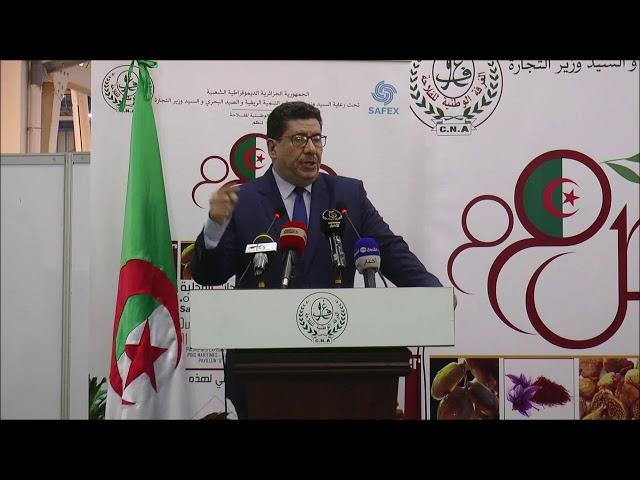 كلمة وزير الفلاحة الدكتور شريف عماري في ختام فعاليات الطبعة الأولى للصالون الوطني للمنتجات الموطنة