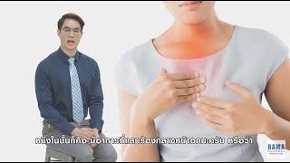 terapie su prima sagoma su insufficienza erettile 2021 price