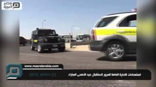 مصر العربية | استعدادات الادارة العامة للمرور لاستقبال عيد الاضحى المبارك