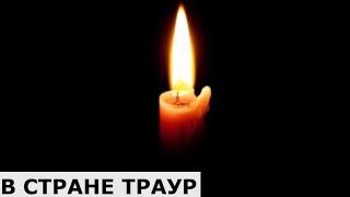 Умер известный российский артист...Умер Владимир Этуш...