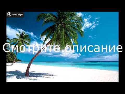 Займ (без процентов первый месяц) от - GoldOrigin.ru