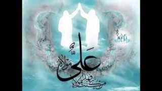 Ali Ali Ali Ali, Haydar Haydar Haydar  علي علي علي علي حيدر حيدر حيدر