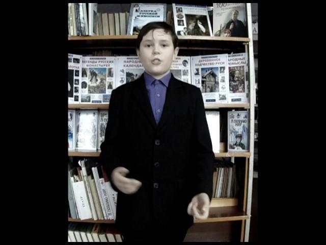 Изображение предпросмотра прочтения – ВладиславАрсеньев читает произведение «Школьник» Н.А.Некрасова