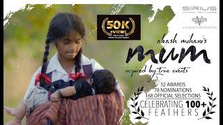 MUM | An Award Winning Short Film | by AKASH MIHANI | Best Short Film.