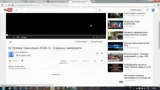 видео Автоледи погибла, ведя трансляция ВКонтакте