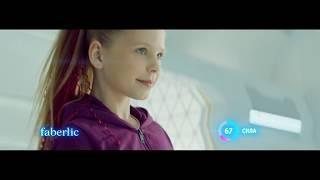 Новая коллекция детской одежды Faberlic School