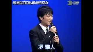 生瀬さん、堺さんのコンビ本当に最高です きたろうさんタジタジw.
