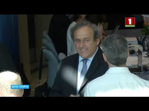 Экс-президента УЕФА Мишеля Платини арестовали по подозрению в коррупции